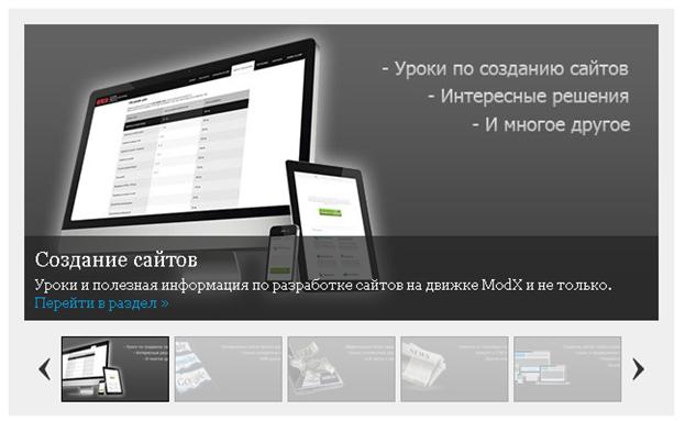 Уроки о созданию сайтов управляющие компании г владивостока официальный сайт